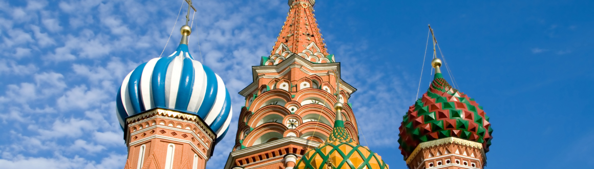 St.Basil Cathedral, Moscow,